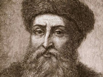 The death of Johannes Gutenberg – 3 February 1468